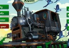 игра опасный поезд