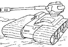 игры танк нового образца