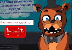 Игры Мини Фнаф