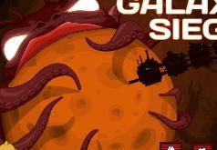 Игры галактическое завоевание
