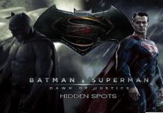 Игра Бэтмен против Супермена Скрытые пятна