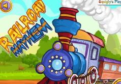 игры маневры на железной дороге