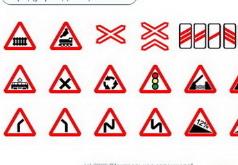 дорожные знаки для детей игры