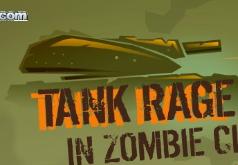 Игры Танк в городе зомби