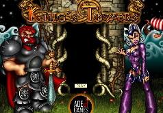 Игры Стражи короля