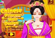 Игры Прическа китайской принцессы