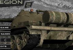 бой танков игра для детей