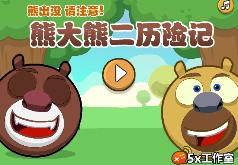 Игры колобки медведи