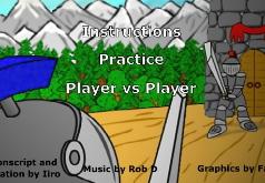 Игры с оружием поединок на мечах
