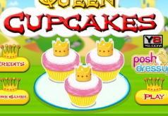 Игры Королевский кексы