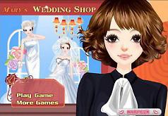 Игра Магазин свадебных платьев
