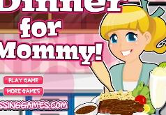 Игры ужин для мамы