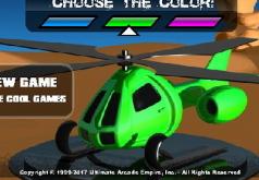 Игры Храбрый Вертолет