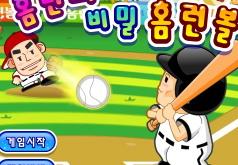 Игры Турнир по бейсболу