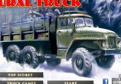 Игры грузовик урал