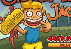 Игры Хороший человек Джек
