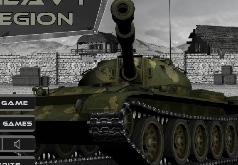 Игры Стальной легион