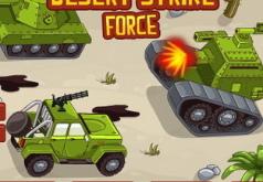 Игры Ударная сила пустыни