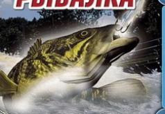 Игры Большая Рыбалка