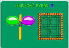 Игры Учим букву Ф