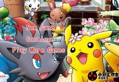 Игры покемоны на двоих драки