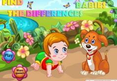 Игра Для грудных детей найти различия
