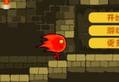 Игры Огонь и Вода Приключения Огня