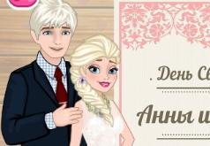 игры для девочек холодное сердце свадьба анны