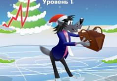 Игры Волк из Ну Погоди