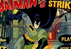 игры бэтмен мощность удара
