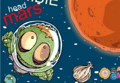 Игры Голова зомби Полет на Марс