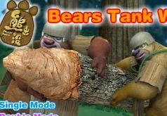 Игры Медведи на танках