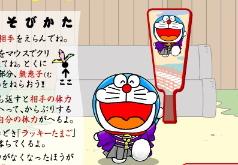 Игры Японский бадминтон