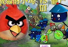 злые птички против против игры
