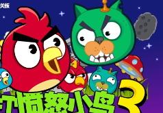 Игра Злые птицы Поездка 3