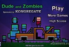 игры пижон и зомби