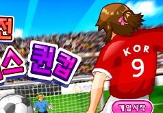 Игры Искусство футбола