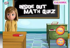 игра арифметика для детей