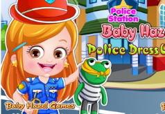 Игра Малышка Хейзел Полицейская одевалка