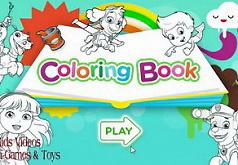 игры щенячий патруль книга раскрасок