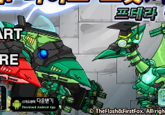 Игры Роботы Динозавры Доктор Птера