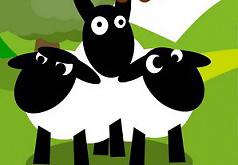 Игра Овцы в загоне онлайн