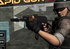 Игры Быстрая пушка 2