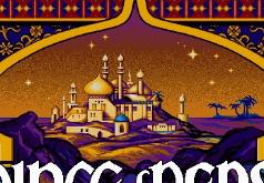 Игра «Алладин - принц Персии»