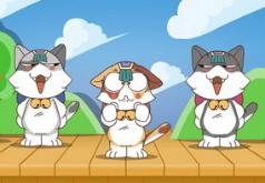 игры 3 кота 3 хвоста