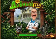 игру без ограничений дивный сад
