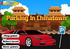 игры парковка в китайском квартале