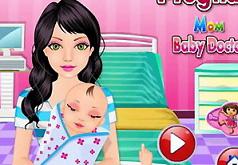 Игры Доктор для беременной и малыша