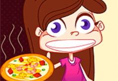 Игра Пицца конкурс