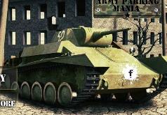Игры Армейская парковка